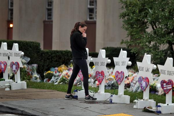 Memorial in Pittsburgh